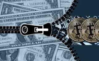 Почему биткоин будет стоить дорого?
