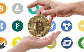 Где купить, продать или обменять криптовалюту, чтобы получить лучшие цены и больше выгоды?