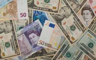 Что такое фиатные деньги?
