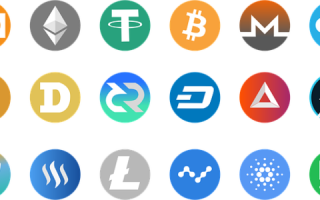 У некоторых встает вопрос как выбрать лучшие монеты криптовалюты которую можно купить и на этом не плохо заработать?