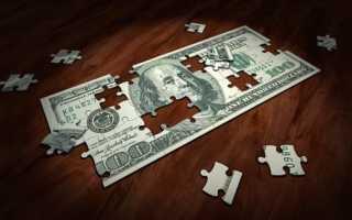 Где можно найти бесплатные деньги в интернете?